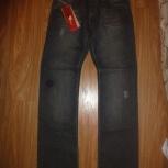 Новые серые джинсы с вышивкой VIGOSS, Новосибирск