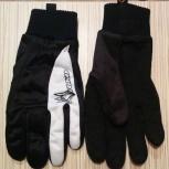Лыжные перчатки, Новосибирск
