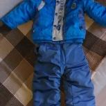 продам зимний комбез для мальчика, Новосибирск