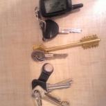 Найдены ключи от квартиры и машины, Новосибирск