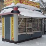 Торговый киоск, Новосибирск
