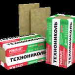 Теплоизоляция минераловатная Роклайт  упаковка, Новосибирск