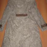 Винтажное пальто, тёплый подклад дл 90 см, 44-46 р осень/весна, Новосибирск