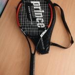 Продам теннисную ракетку, Новосибирск