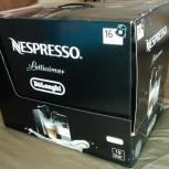 Продам новую кофеварку Delonghi EN 520 Nespresso, Новосибирск