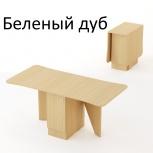Стол-книжка «Фигурная», Новосибирск