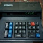 Калькулятор электроника мк 59, Новосибирск