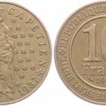 Франция 10 франков 1987 - 1000 лет династии, Новосибирск