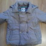 Детская куртка весна-осень р.86, Новосибирск
