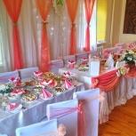 Оформление свадьбы., Новосибирск