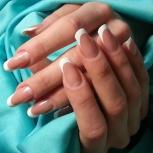 Тм Grattol Professional. Лаки для ногтей, Новосибирск