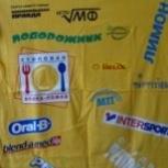 Нанесение логотипов и фирменной символики на ткань (спецодежда), Новосибирск