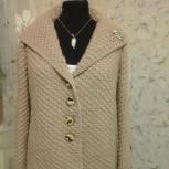Продам вязанную курточку, Новосибирск