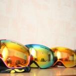 Отличные горнолыжные маски, очки, Новосибирск