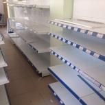Продам оборудование нейтральное и холодильное для магазина, Новосибирск