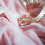 Золотое кольцо с бриллиантами, Новосибирск