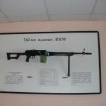 Макеты стрелкового оружия, Новосибирск