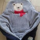 Конверт (спальный мешок) детский в коляску и автокресло теплый Мишка, Новосибирск