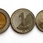 Грузия набор монет 2006, Новосибирск