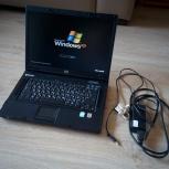 Ноутбук HP Compaq nx7400, Новосибирск