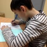 Курс коррекции почерка для школьников, Новосибирск