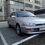 Сдам в аренду авто с правом выкупа, Новосибирск
