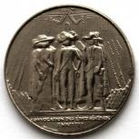 Франция 1 франк 1989 генеральные штаты, Новосибирск