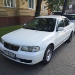 Аренда авто с выкупом: Nissan Sunny 2003, Новосибирск
