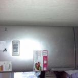 Бытовая техника для дома,холодильник, Новосибирск