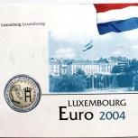 Люксембург евро набор 2004, Новосибирск