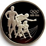 Канада 15 долларов 1992 Серебро. Олимпиада, Новосибирск