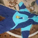 Комбинезон детский, Новосибирск