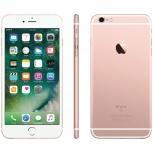 Apple iPhone 6S Plus 128Gb ROSE GOLD, Новосибирск