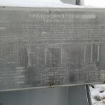Куплю трансформаторы силовые, Новосибирск