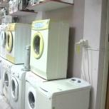 Куплю стиральную машинку-автомат, Новосибирск
