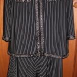 Женский костюм, Новосибирск