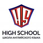 Разговорный клуб с носителем языка, Новосибирск