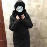Пуховик зимний, Новосибирск