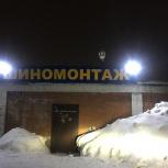 Продам шиномастерскую с помещением, Новосибирск