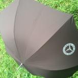 Зонт, Новосибирск
