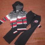 Продам детский спортивный трикотажный костюм, Новосибирск