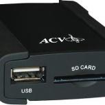 Продам эмулятор cd ACV CH46-1010 для Toyota (5+ 7), Новосибирск
