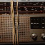 """Радиоприемник """"Горизонт"""", Новосибирск"""
