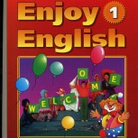 Учебник Enjoy English 1, Новосибирск