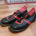 Кожаные ботинки для беговых лыж (СССР), Новосибирск