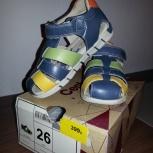Продам сандалии р.26, Новосибирск
