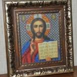 Икона Иисуса Христа, Новосибирск