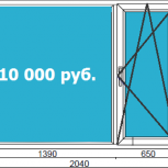 Продам окна veka размер 2,04 х 1,5 м. - 2 шт., Новосибирск