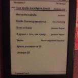 Продам электроную книгу Amazon Kindle 5, Новосибирск