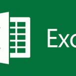 Курсы EXCEL для опытных пользователей, Новосибирск
